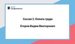 Всероссийская онлайн конференция для бухгалтеров специалистов регистрация ооо а невского