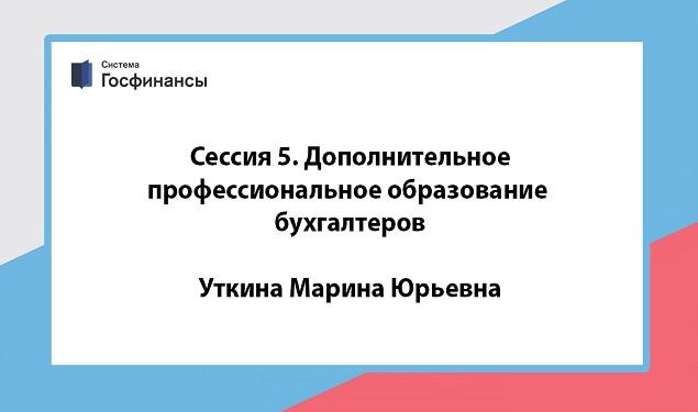 код региона москва для декларации 3 ндфл